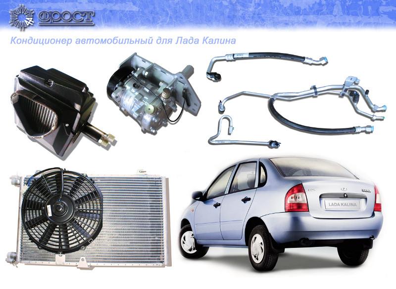 Купить двигатель - новые двигатели на ВАЗ и Ниву из